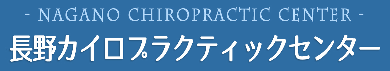 ncpc_ロゴ最終